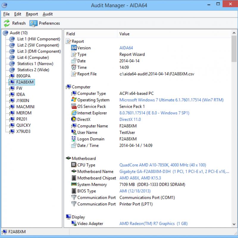 AIDA64 Network Audit | AIDA64